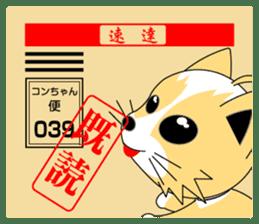Fox of Con-chan postal sticker. sticker #4770182