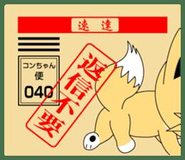 Fox of Con-chan postal sticker. sticker #4770183