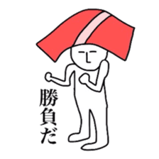 THE SUSHI sticker #4770624