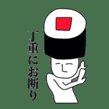 THE SUSHI sticker #4770628