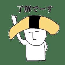 THE SUSHI sticker #4770629