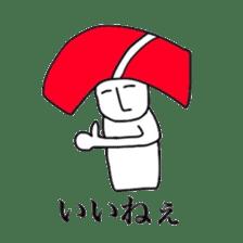 THE SUSHI sticker #4770632