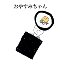 THE SUSHI sticker #4770639