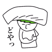 THE SUSHI sticker #4770646