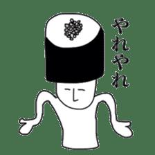 THE SUSHI sticker #4770647