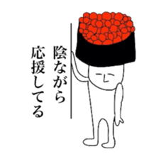 THE SUSHI sticker #4770652