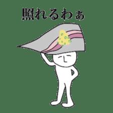 THE SUSHI sticker #4770656
