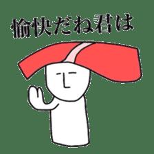 THE SUSHI sticker #4770663