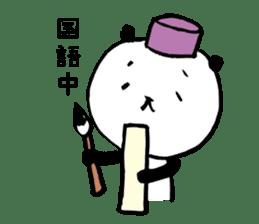 Studying Pandas sticker #4770699