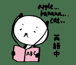 Studying Pandas sticker #4770700