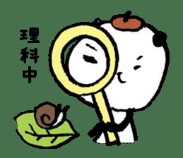Studying Pandas sticker #4770701