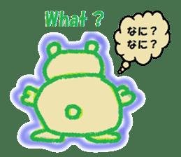 Watamanju sticker #4771427