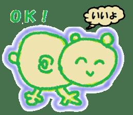 Watamanju sticker #4771431