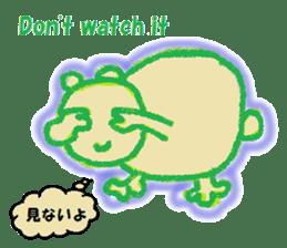 Watamanju sticker #4771434
