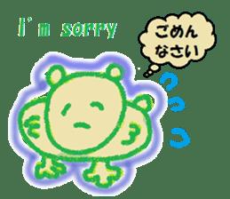 Watamanju sticker #4771443