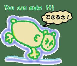 Watamanju sticker #4771445