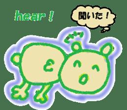 Watamanju sticker #4771446