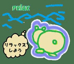 Watamanju sticker #4771452