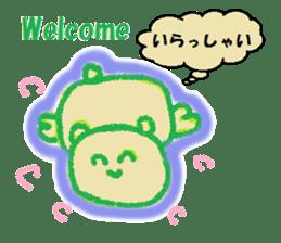 Watamanju sticker #4771459