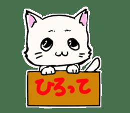 A white cat,a little,little bird sticker #4771627