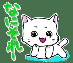 A white cat,a little,little bird sticker #4771643