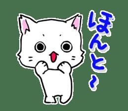 A white cat,a little,little bird sticker #4771646