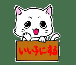 A white cat,a little,little bird sticker #4771651