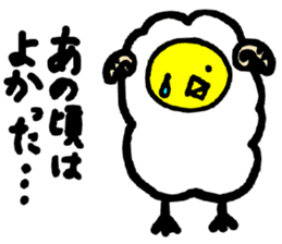 Chick and Sheep sticker #4772025