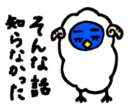 Chick and Sheep sticker #4772031