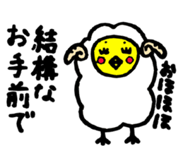 Chick and Sheep sticker #4772032