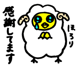 Chick and Sheep sticker #4772054