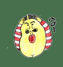 Mugeo sticker #4772188