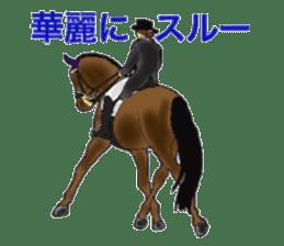 Sticker of horse lovers sticker #4772486
