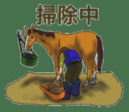Sticker of horse lovers sticker #4772492