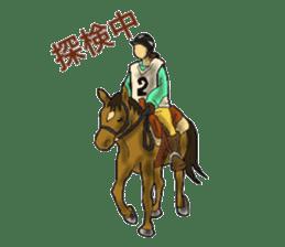 Sticker of horse lovers sticker #4772496
