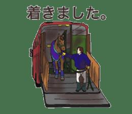 Sticker of horse lovers sticker #4772498