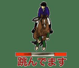 Sticker of horse lovers sticker #4772500