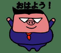 Pig manager sticker #4772984