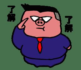 Pig manager sticker #4772985