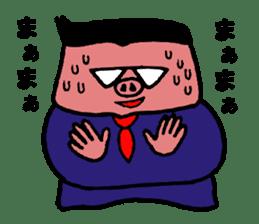 Pig manager sticker #4772986