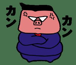 Pig manager sticker #4772987