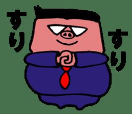 Pig manager sticker #4772989