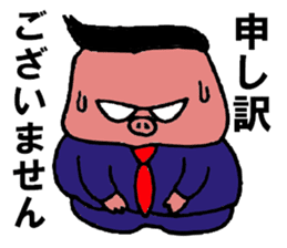 Pig manager sticker #4772990