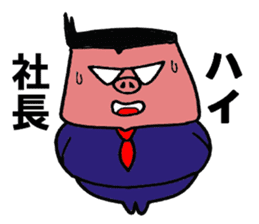 Pig manager sticker #4772992