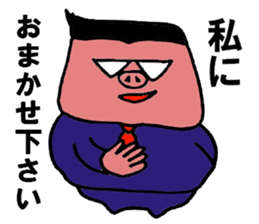 Pig manager sticker #4772993