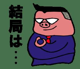 Pig manager sticker #4772995