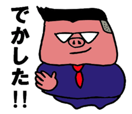 Pig manager sticker #4773000