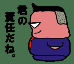 Pig manager sticker #4773001