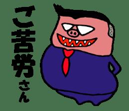 Pig manager sticker #4773003