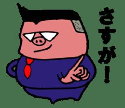 Pig manager sticker #4773005